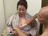 Japanese Granny Needs Money