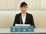 Japanese News Chanel TV Scandal
