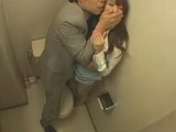 Busty Japanese Fucked In A Toilet